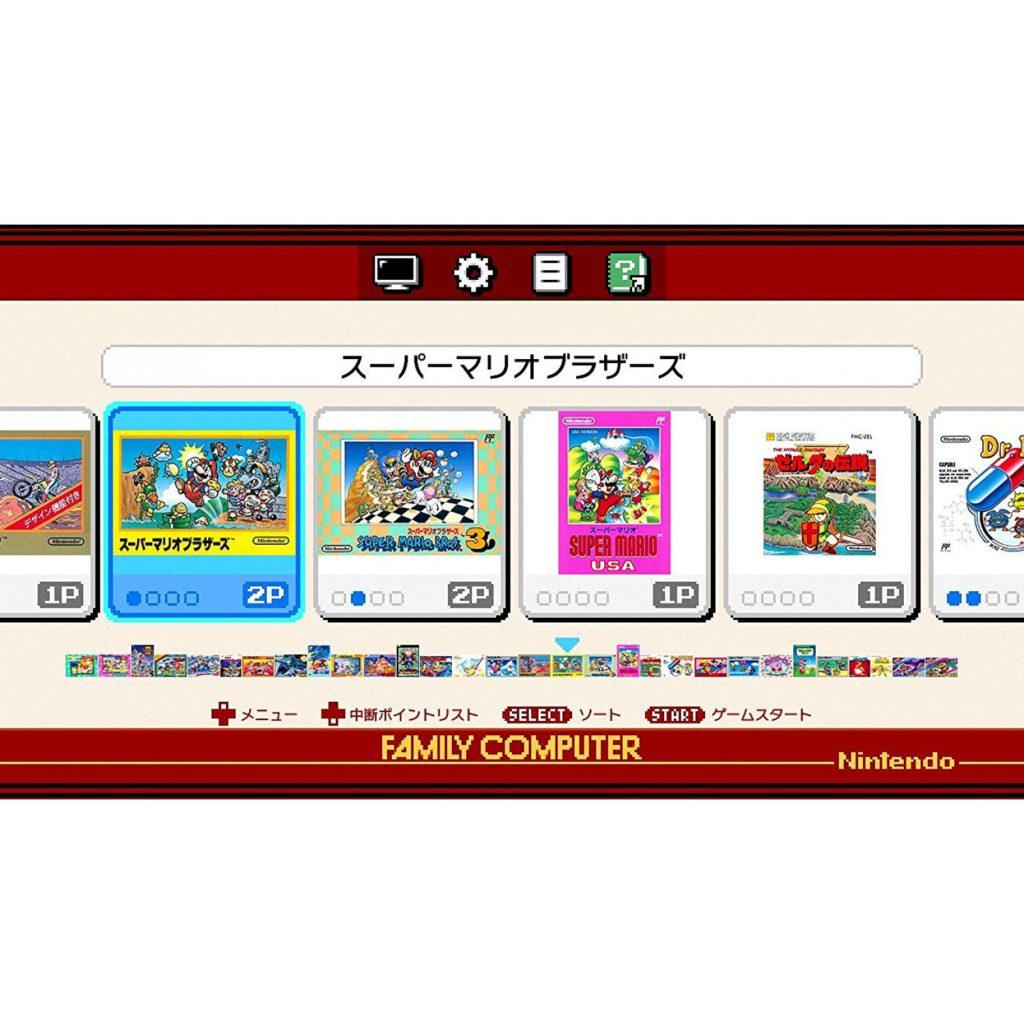 Nintendo Classic Famicom 2