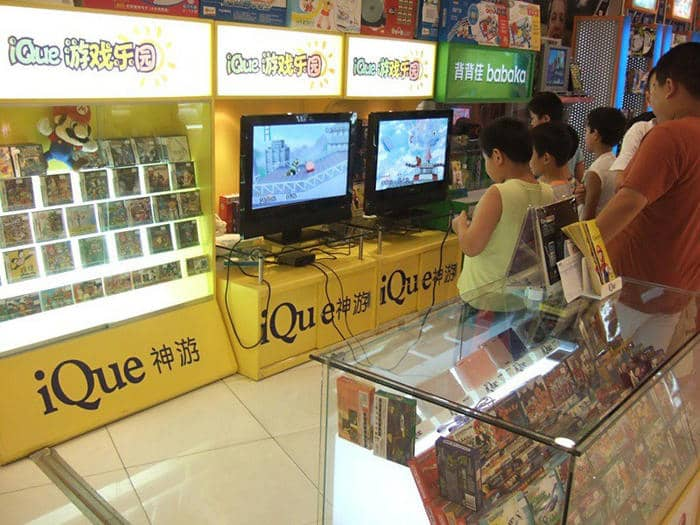 iQue_Kiosk_Club_Retrogaming